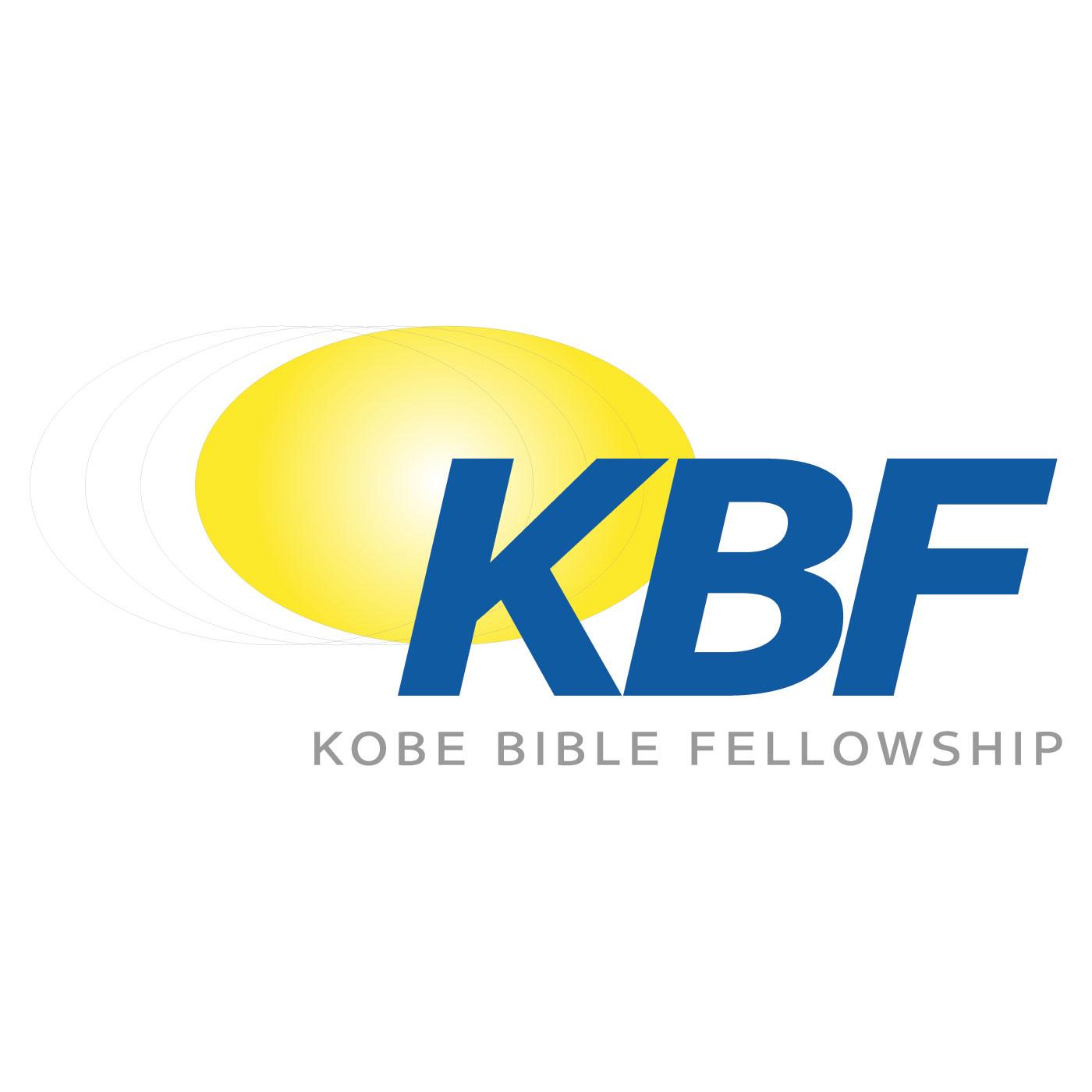Kobe Bible Fellowship 神戸バイブルフェローシップ